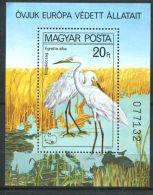 177 HONGRIE 1980 - Yvert BF 150 - Oiseau Echassier Egrette - Neuf ** (MNH) Sans Charniere