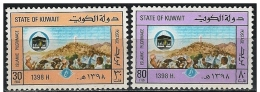 Kuwait: Pellegrinaggio Alla Mecca, Pèlerinage à La Mecque, Pilgrimage To Mecca - Islam