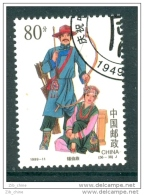 16/10 Lot Chine China Danse Costumes Musique Music Muziek Fete Carnaval Culture Danse Dance Arc Archery