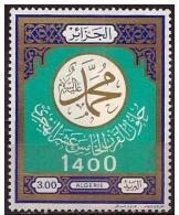 Algeria/Algérie: 15° Sec. Dell'Egira, 15th Century. Hegira, 15ème Siècle. Hégire - Islam