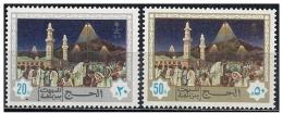 Arabia Saudita/Saudi Arabia/Arabie Saoudite: Pellegrini A Muzdalefa, Pèlerins à Muzdalefa, Pilgrims To Muzdalefa - Islam