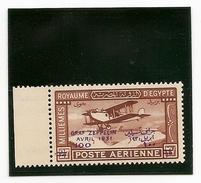 Egypte PA N° 3 Et 4 Avec Charniére* ( Zeppelibn ) Fraicheur Postale - Poste Aérienne