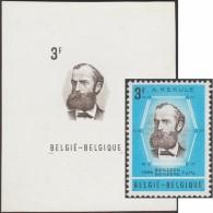 Belgique 1966 COB 1382. Épreuve De La Gravure. Friedrich August Kekulé, Formule Chimique Du Benzène - Petrolio