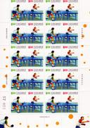 Taiwan 1998, Tennis Table, Sheetlet