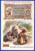 CHROMOS ET IMAGES A LA BELLE JARDINIÈRE PARTISANS SUR LA FRONTIERE TURQUE PAPIER MONNAIE DANS LES DIVERS PAYS BULGARIE - Autres