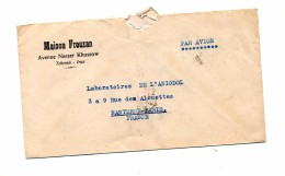 Lettre Cachet Teheran Sur Shah - Irán