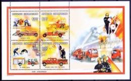 Comores MNH SS, Fire Brigade, Special Transport, Snuffing Dog - Transporte