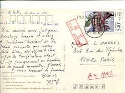 Chine. Cp Affranchie 540. Par Avion Pour La France - Sonstige