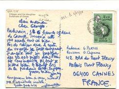 State Of BAHRAIN - 1978 - Cp Affranchie Pour La France - Bahreïn (1965-...)