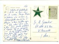 ESPERANTO - Vignette En Forme D'étoile à 5 Branches ESPERANTO Sur Carte Des Pays Pas - 1971 - Esperanto