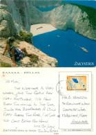 Ormos Ag Georgiu, Zakynthos, Greece Postcard Posted 1994 Stamp - Greece