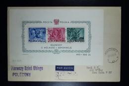 Poland: Registered Airmail Cover Mi Block 11 A 515 - 517 First Day Cancel 30 Dec 1948 Mi Cat Value € 1400 - Blocks & Kleinbögen