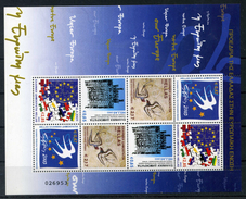 2003 GRECIA BF MNH** - Blocks & Sheetlets