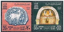 Egitto/Egypte/Egypt: Arte Egiziana, Egyptian Art, Art égyptien, UNESCO - UNESCO