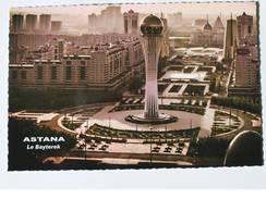 CPM - ASTANA - Le Bayterek - Kazakhstan