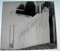 Kairouan (à Confirmer) Sud De Tunis Tunisie Afrique - Négatif Sur Plaque De Verre 6X6cm Env - Bien Lire Descriptif - Glass Slides