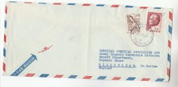 1968 Air Mail YUGOSLAVIA  COVER  Stamps 0.10 SISAK INDUSTRY 1.00 To Imperial Chemical Industries Ltd GB - 1945-1992 Repubblica Socialista Federale Di Jugoslavia