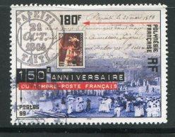 POLYNESIE- Y&T N°602- Oblitéré - French Polynesia