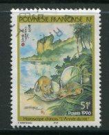 POLYNESIE- Y&T N°501- Oblitéré - French Polynesia