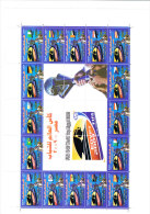 Egypt,2009 Complete Sheet MNH Unfolded FIFA Worl Cup Under 20 Years-Egypt Winner-sheet Of 16 Stamps,scarceMNH-SKRILL PAY - Egypt