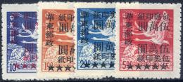CHINE ORIENTALE GIBBONS N°397/400 NEUF** - Western-China 1949-50