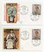 Italia-1981-Lotto 2 Buste FDC- Bimillenario Virgiliano -Con Doppio Annullo Mantova Filatelico - (FDC1035) - FDC