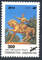 Uzbekistan 2015 Mih. 1105 Monument To Timur (surcharge) MNH ** - Usbekistan