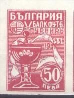 FALSO BULGARIE BULGARIA YVERT NR. 257 MNH NON DENTELE??? FALSA FALSCH FALKST FACSIMILE AÑO 1935 COTATION YVERT 280 EUROS - Proeven & Herdrukken
