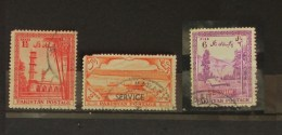 Pakistan 1954 - 1955 Anniversary Indipendence 2 Stamps Used