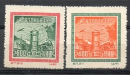 China  Chine : (7022) C7** 1er Conférence Postale Nationale SG1469/70 - Offizielle Neudrucke