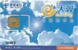 China - China Telecom - Blue Sky And Sun (Surfing) - GSM SIM Card, Mint - Chine