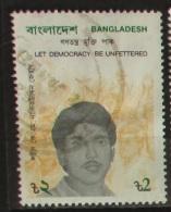 Bangladesh 1991 Let Democracy Be Unfettered Used - Bangladesh