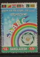 Bangladesh 2004 Saarc Summit 2005 Used - Bangladesh
