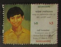Bangladesh Arif Serniabat Born 1964 Used - Bangladesh