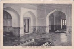 India Fort Delhi First Part Of Bath