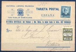 1932 , BARCELONA - VITORIA , TARJETA POSTAL COMERCIAL CIRCULADA - 1931-50 Brieven
