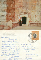 Nativity Church, Bethlehem, Jordan Postcard Posted 1965 Stamp