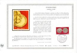 """MONACO 1977 : Feuillet 1° Jour CERES En Soie RARE (2600 Ex) """" HONORE II DOPPIA D'OR """" N° YT 1112. Parfait état. FDC - Monete"""