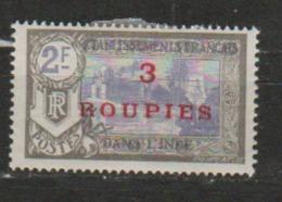 INDE       N°  77    NEUF SANS  CHARNIERE         (02/16) - Inde (1892-1954)