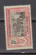 INDE       N°  78    NEUF SANS  CHARNIERE         (02/16) - Inde (1892-1954)