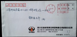 CHINA CHINE CINA SICHUAN CHENGDU  METER COVER - 57 - Covers & Documents