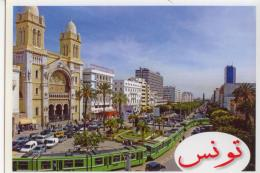 Le Tramway De Tunis - Strassenbahnen