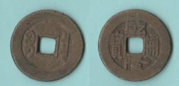 Cina China 1 Cash - Chine