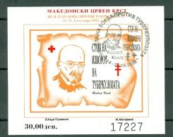 Macedonië 1995 Mi ZZ 16B Yv Bienfaisance 51 Robert Koch - Ongetand / Non Dentelé - Macédoine