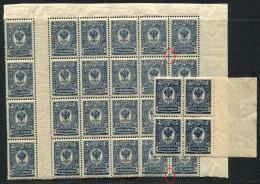 Russia  1908 Mi 69 I A MNH