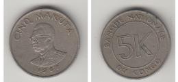 CINQ MAKUTA 1967 - Congo (Democratic Republic 1964-70)