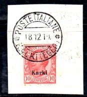 ENR14b - CARCHI , 10 Cent N. 3 Su Frammento . - Egée (Carchi)