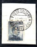 ENR14c - CARCHI , 15 Cent N. 4 Su Frammento . - Egée (Carchi)