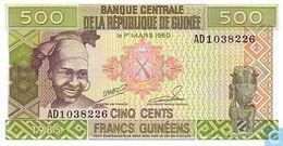 Billet Banque De La République De Guinée - 500 Francs - Guinea