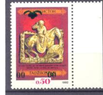 "1993.  Tajikistan, ERROR, Overprint  Of Green Colour""60-00"", 1v,  Mint/** - Tadschikistan"